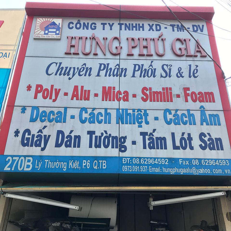 Bảng hiệu Hưng Phú Gia Group