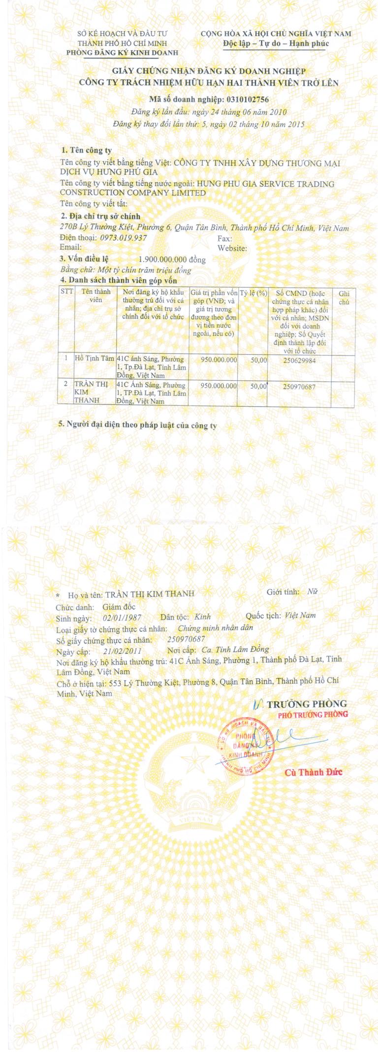 Giấy phép đăng ký kinh doanh của Hưng Phú Gia