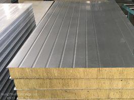 Panel RockWool chống cháy cách nhiệt chống nước